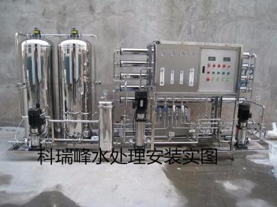 医院中央供水设备