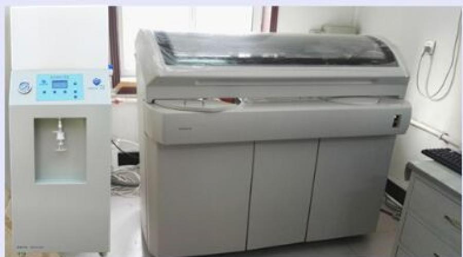 日立7600生化分析仪配套纯水机